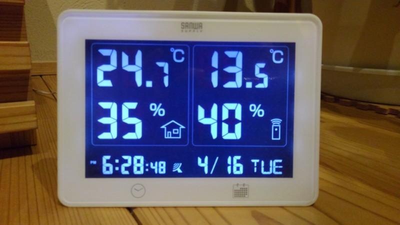 エアコン暖房を止めました