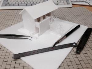 阿部邸検討用模型